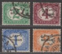 Sudan 1897 QV Postage Due Overprint Set Used SG D1-4