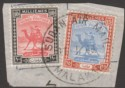 Sudan 1948 Camel Postman 10m, 15m Used on Piece w AIR MAIL / MALAKAL Postmark