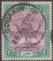 Sudan 1899 Camel Postman 3m Mauve and Green Used with SOUAKIN Proud D2 Postmark