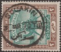 Sudan 1899 Camel Postman 2m Green and Brown Used with SOUAKIN Proud D2 Postmark