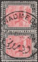 Sudan 1949 Camel Postman 10m Rose-Red + Black Pair Used w WADMEDANI Postmark