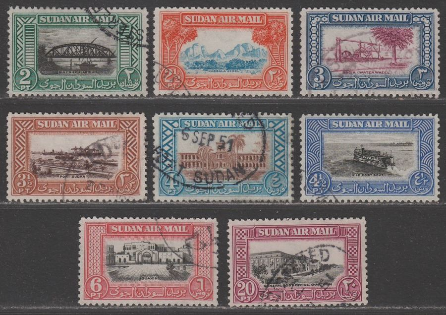 Sudan 1950 KGVI Airmail Set Used SG115-122