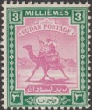 Sudan 1948 KGVI Camel Postman 3m Mauve and Green with Nun Flaw Mint SG98a