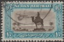Sudan 1937 KGV Airmail 10p Brown and Greenish Blue p11½x12½ Used SG57e