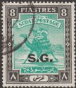 Sudan 1946 KGVI Official SG Overprint 8p Emerald and Black Used SG O40c crease