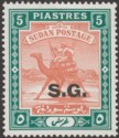 Sudan 1941 KGVI Official SG Opt 5p Chestnut and Green Ordinary Mint SG O40a