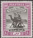 Sudan 1941 KGVI Official SG Opt 10p Black and Bright Mauve Ordinary Mint SG O41a