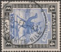 Sudan 1943 KGV Camel Postman 4p Used with KOSTI WHITE NILE Air Mail Postmark