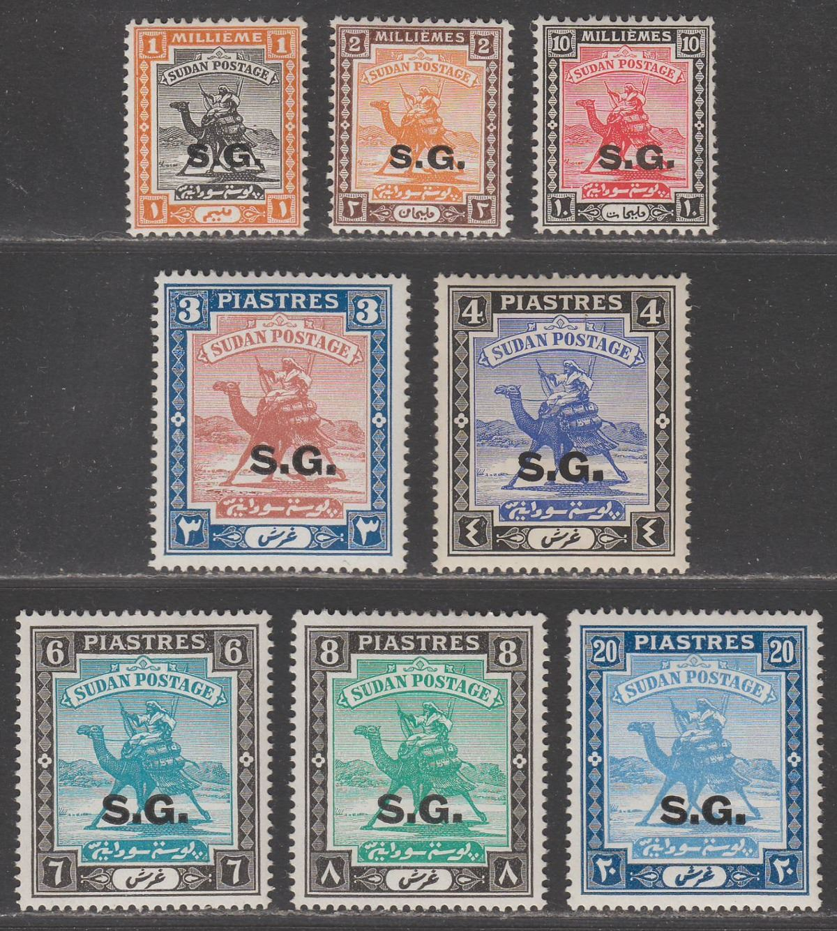 Sudan 1936-46 KGVI Official SG Overprint Part Set to 20p Mint