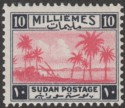 Sudan 1941 KGVI Tuti Island 10m Carmine and Black Mint SG86