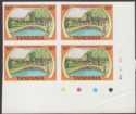 Tanzania 1978 Game Lodges 50c Imperforate Block of 4 Mint SG243 var