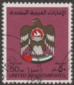 UAE 1986 Crest 50d Deep Claret Used SG151a